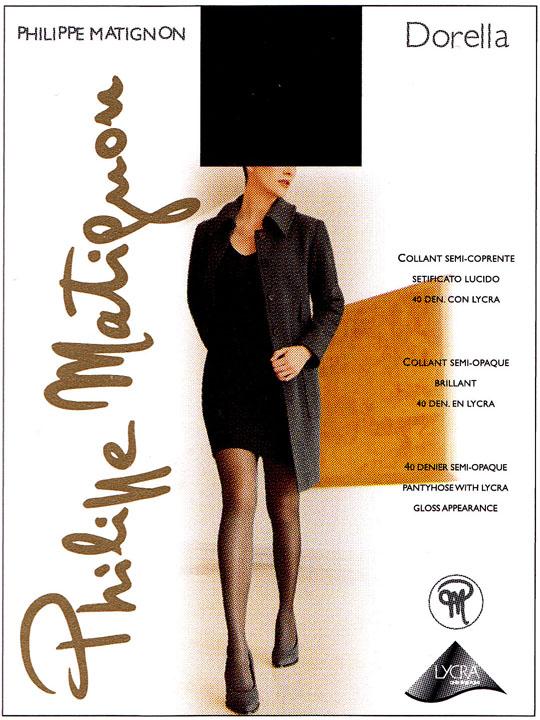 магазин модного белья: женское нижнее