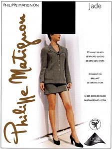 Колготки Jade 20 ― Интернет магазин модного белья - MissAngel.ru. Женское нижнее белье, колготки, чулки, купальники, домашняя одежда.
