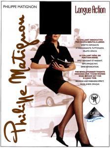Колготки Longue Action 30 ― Интернет магазин модного белья - MissAngel.ru. Женское нижнее белье, колготки, чулки, купальники, домашняя одежда.