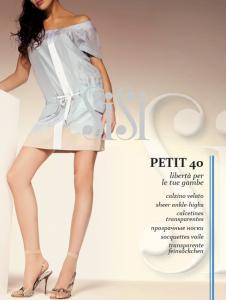 Носки Petit 40 ― Интернет магазин модного белья - MissAngel.ru. Женское нижнее белье, колготки, чулки, купальники, домашняя одежда.